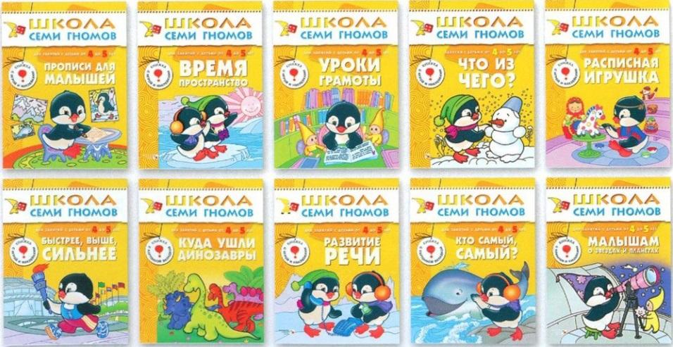 читаем детские книги фото-3