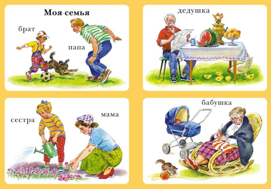 читаем детские книги фото-4