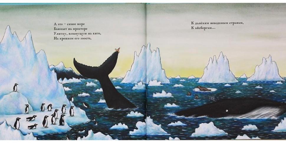 читаем детские книги фото-5