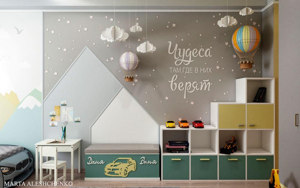 Дизайн детской для двух мальчиков с оригинальным декором 2