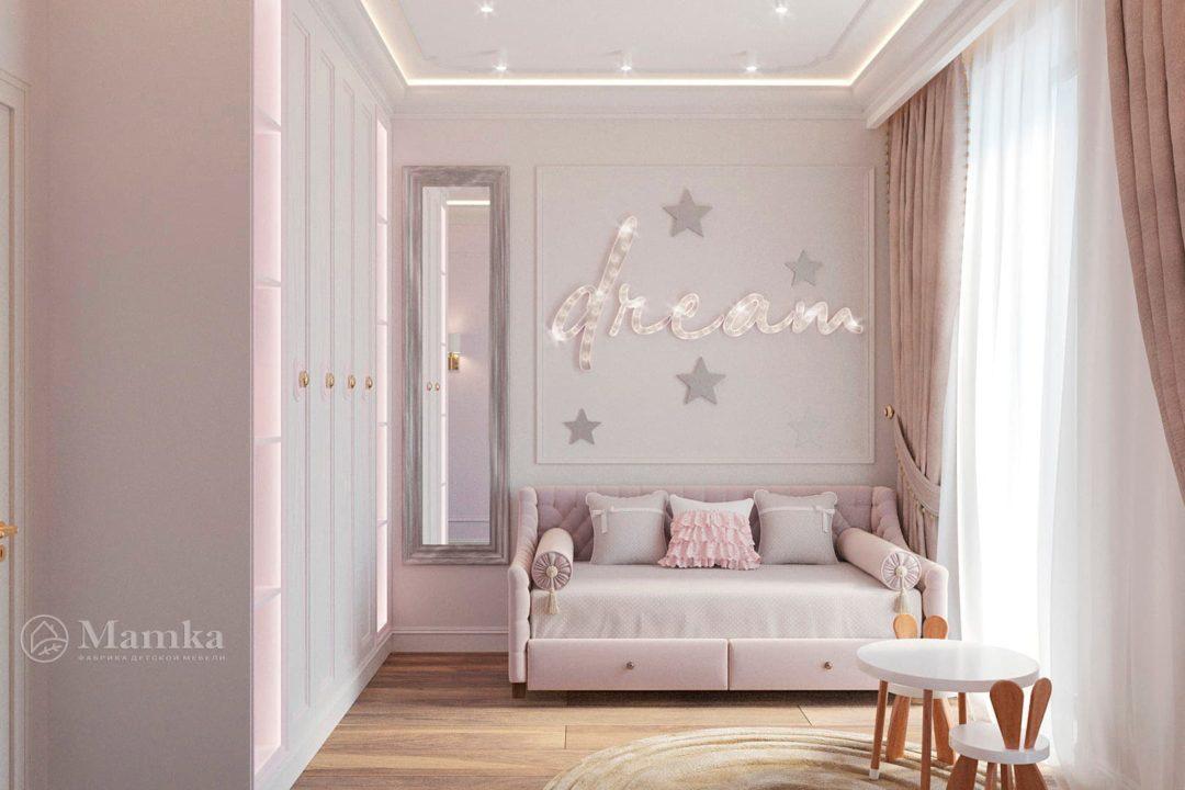Дизайн детской комнаты фото 5-5