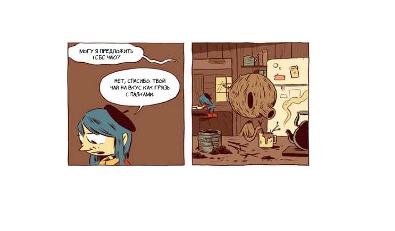 Комикс для детей фото-3
