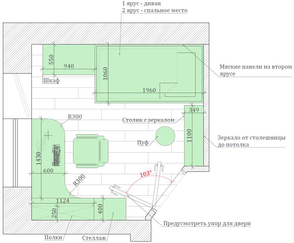 Мебель для детской спальни девочки проект 3371-5