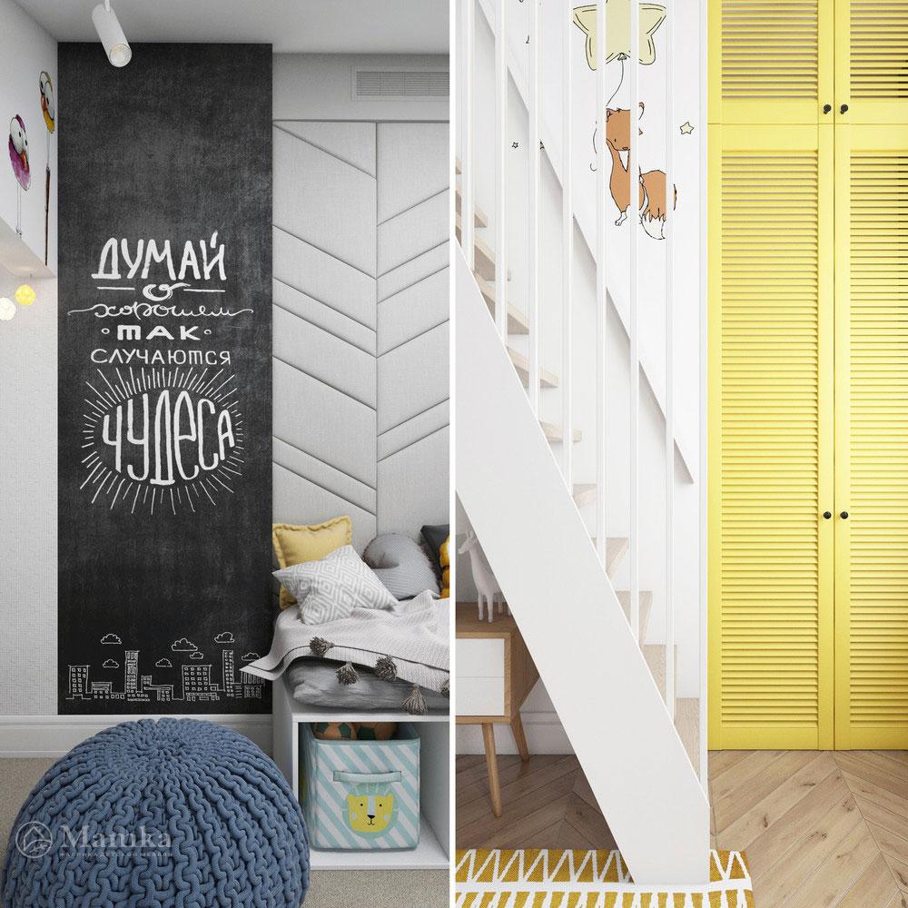 Неординарный дизайн детской комнаты для ребенка 19
