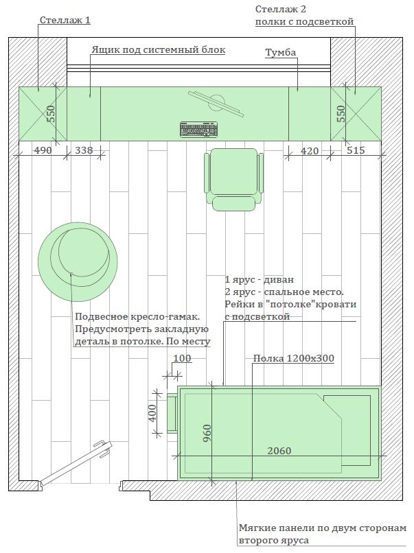 Подростковая мебель в комнату мальчика проект 3671-8